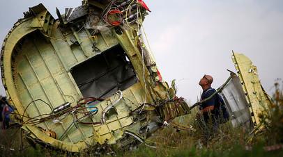 «Прокуратура не пыталась проверить, можно ли получить доступ к снимкам»: какие вопросы остаются к процессу по делу MH17
