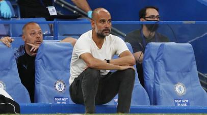 Гвардиола уверен, что CAS отменит решение об исключении «Манчестер Сити» из еврокубков