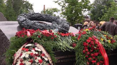 Открытие мемориала погибшим в Баренцевом море подводникам в Петербурге — видео