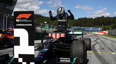 Боттас выиграл Гран-при «Формулы-1» в Австрии, Квят сошёл с трассы