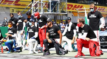 Отказ Квята преклонить колено, победа Боттаса и девять сходов: как прошёл Гран-при «Формулы-1» в Австрии