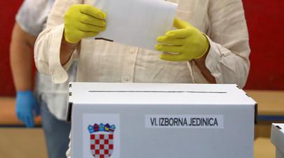 В Хорватии закрылись избирательные участки на парламентских выборах