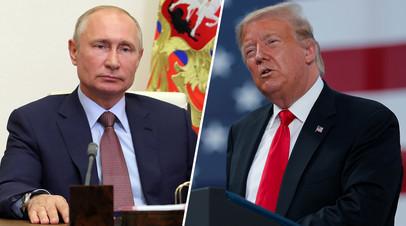 Телеграмма из Москвы: Путин поздравил Трампа с Днём независимости США
