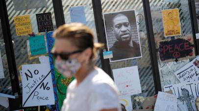 В США освободили под залог полицейского по делу Флойда