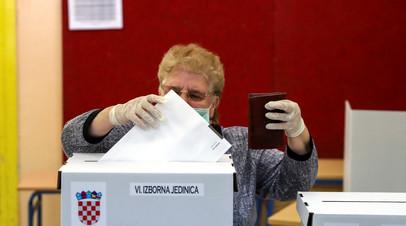 Экзитпол: партия премьера Хорватии лидирует на выборах