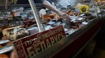 В Белоруссии назвали Россию главным рынком сбыта продуктов