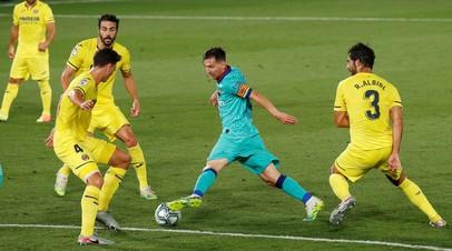 «Барселона» обыграла «Вильярреал» в 34-м туре Примеры