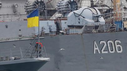 На Украине заявили о подготовке к полномасштабной конфронтации с Россией