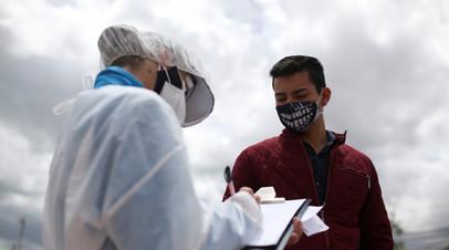 Число жертв коронавируса в Колумбии превысило 4 тысячи