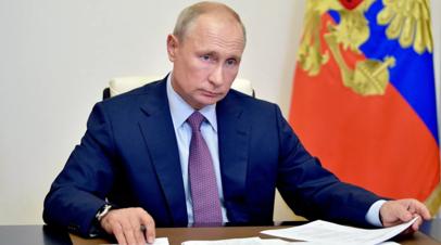 Путин поручил оценить ущерб от ЧП в Норильске до сентября
