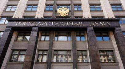 В Госдуме оценили заявление главы ВМС Украины о России