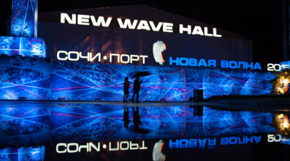 Фестиваль «Новая волна» отменён из-за коронавируса