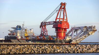 Смягчение требований: Дания разрешила использовать новые суда для завершения «Северного потока — 2»