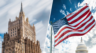 Кризис доверия: почему в МИД РФ назвали США недоговороспособным партнёром
