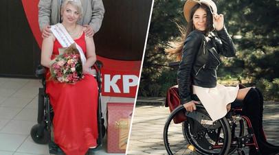 Инвалидам из Краснодарского края выплатили деньги за средства реабилитации