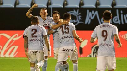 «Сельта» сыграла вничью с «Атлетико» в 35-м туре Примеры