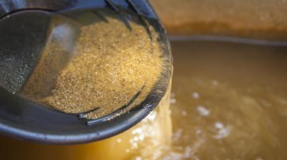 Золото из воды: как российские учёные добывают драгоценные металлы на отвалах техногенных объектов