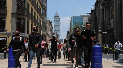 В Мексике число выявленных случаев коронавируса превысило 275 тысяч