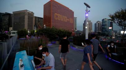 В Южной Корее выявили 50 новых случаев коронавируса за сутки