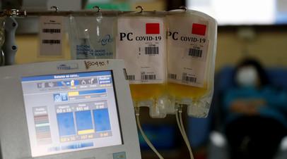 В Аргентине за сутки выявили 3 604 новых случая коронавируса