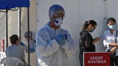 В Казахстане число выявленных случаев коронавируса достигло 53 021