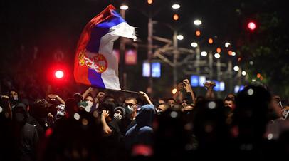 Протесты в Белграде, 8 июля 2020 года