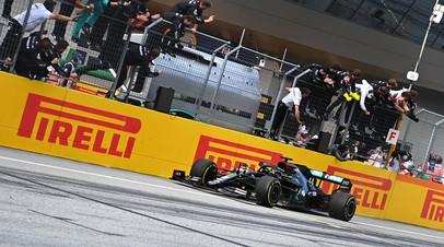 Хэмилтон выиграл Гран-при Штирии, Квят — десятый
