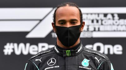 Хэмилтон заявил, что лично пообщался с теми, кто не встал на колено на Гран-при Штирии