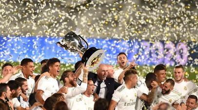 Футболисты «Реала» после победы в чемпионате Испании