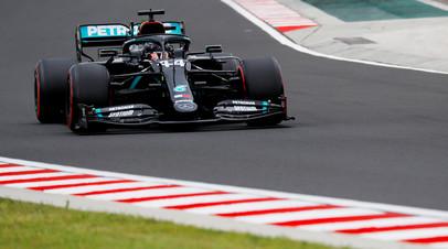 Хэмилтон выиграл квалификацию Гран-при Венгрии, Квят — 17-й