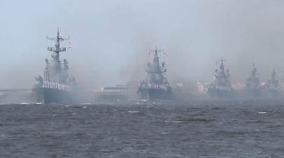 В Кронштадте прошла репетиция Главного военно-морского парада — видео
