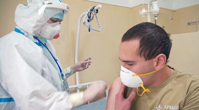 «Находимся на правильном пути»: в Минобороны сообщили о завершении испытаний вакцины от COVID-19