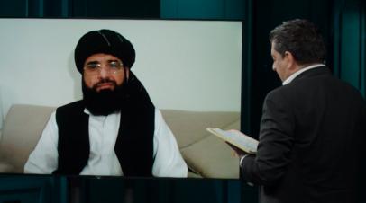 «Мы не чьи-то наёмники»: представитель «Талибана» опроверг данные о получении денег от России за убийство солдат НАТО