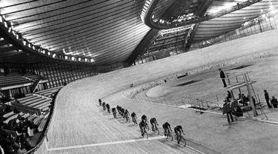 Велотрек в Крылатском на XXII Олимпийских играх в Москве