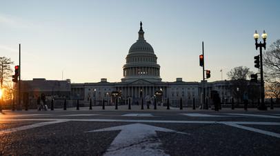 Здание Капитолия