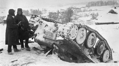 Подбитый немецкий танк под Москвой