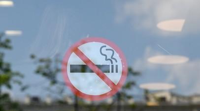 Минздрав дал рекомендации по оформлению мест для курения в аэропортах