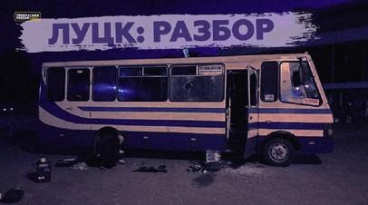 «Прекрасная Россия бу-бу-бу»: ликвидация ФБК | захват заложников в Луцке | Хабаровск против Михаила Дегтярёва