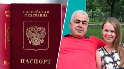 Приехавшему из Сирии отцу шестерых детей дали гражданство РФ после запроса RT