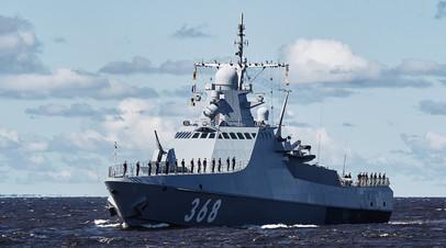 Патрульный корабль проекта 22160 «Василий Быков»