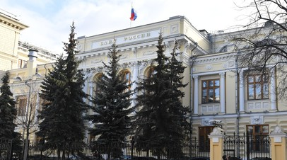 Кредитный импульс: Банк России снизил ключевую ставку до 4,25% годовых
