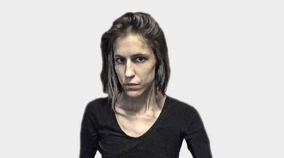 Хелен Буйниски