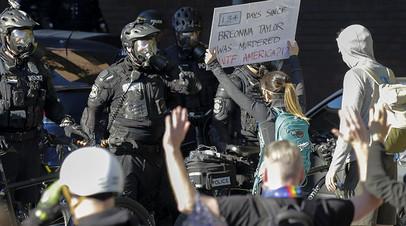 Протесты в Сиэтле, 25 июля 2020