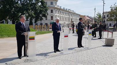 Политическая геометрия: зачем Польша, Украина и Литва создали «Люблинский треугольник»