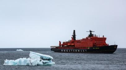 Российский ледокол в Арктике