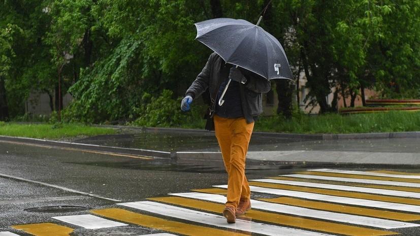 В Москве и Подмосковье объявили «жёлтый» уровень погодной опасности