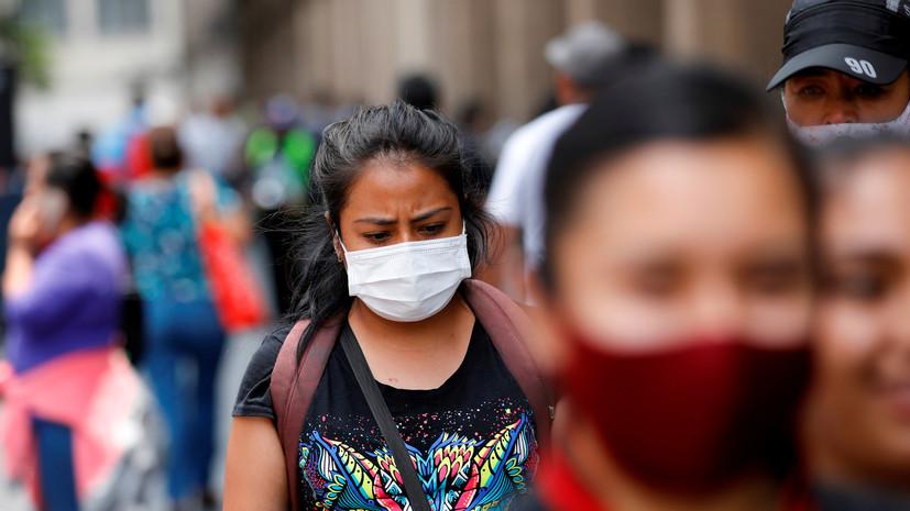 Число погибших пациентов с коронавирусом в Мексике выросло до 46 688