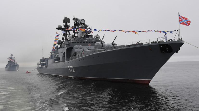 Отряд кораблей ТОФ вышел из Владивостока в дальний поход