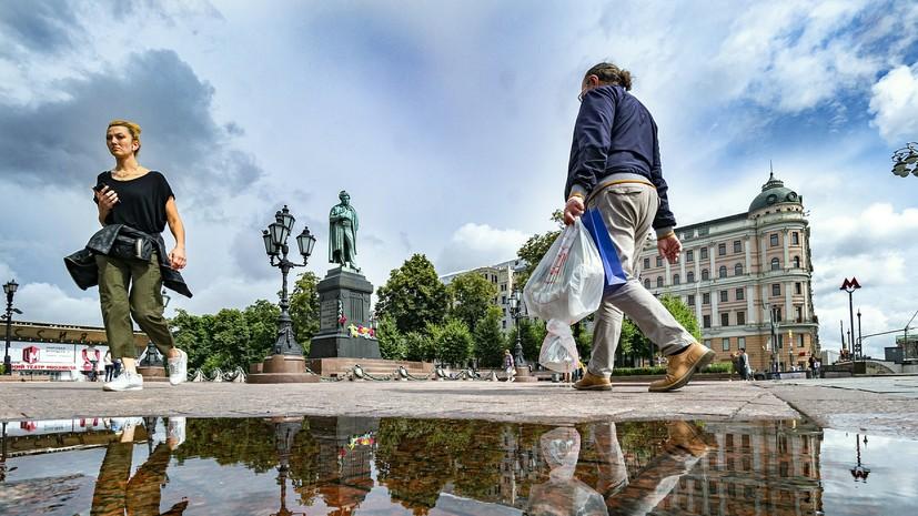 В Москве 1 августа ожидается до +20 °С