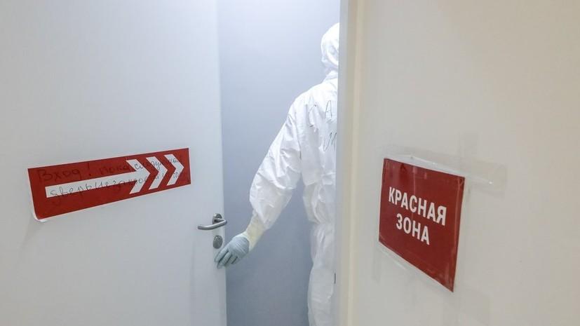За сутки в России выявлено 5462 случая коронавируса